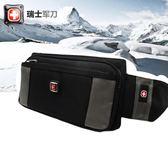 男士腰包多功能超薄貼身腰包旅行運動戶外胸包斜跨包 卡米優品