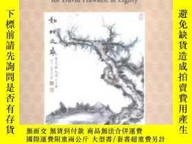 二手書博民逛書店A罕見Birthday Book For Brother StoneY364682 不祥 The Chines