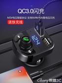 熱銷車載充電器快充車充汽車點煙器插頭mp3多功能帶藍牙接收器usb音樂