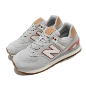 New Balance 休閒鞋 NB 574 Beach Cruiser 灰 紅 女鞋 運動鞋 復古慢跑鞋 【ACS】 WL574BCZB