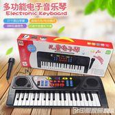 兒童鋼琴麥克風可充電8電子琴初學益智10女孩玩具男孩3-6周歲CY 印象家品旗艦店