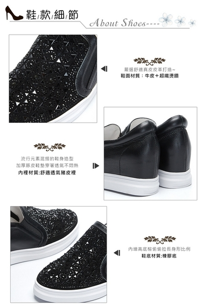 【CUMAR】簡約步調 - 排列鑽飾內增高懶人休閒鞋(石曜黑)