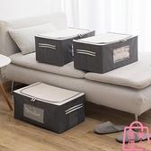 收納箱衣服儲物箱布藝整理箱衣柜衣物箱子【匯美優品】