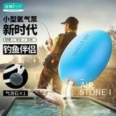 吉印USB魚缸氧氣增氧泵 超靜音養魚釣魚小型免充電式 BQ818『miss洛羽』TW