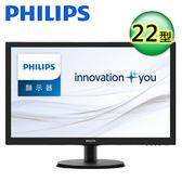 【Philips 飛利浦】22型 LED寬螢幕顯示器 (223V5LSB2) 【加碼送HDMI線】