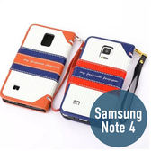 SAMSUNG 三星Note 4 英倫風皮套 附手繩 左右開 插卡 支架 側翻皮套 手機套 殼 保護套 配件