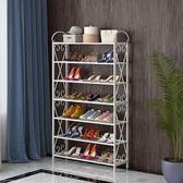 鞋架簡易家用經濟型宿舍防塵鞋柜省空間組裝家里人門口 歐亞時尚