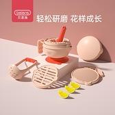 貝恩施嬰兒輔食研磨器套裝 寶寶多功能手動食物料理果泥研磨工具 幸福第一站
