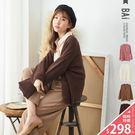 外套 木排釦雙袋鉤織毛衣罩衫-BAi白媽媽【160879】