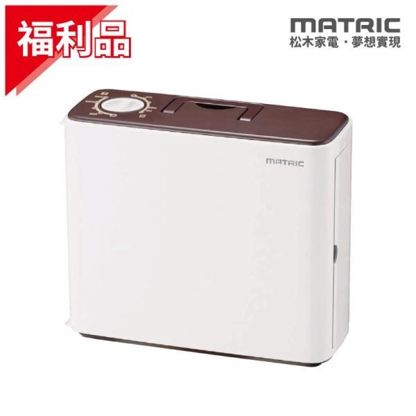 【南紡購物中心】【Matric松木家電】(福利品) 直臥兩用布團乾燥機 MG-BM4501