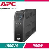 【南紡購物中心】APC Back-UPS Pro 1500VA 在線互動式不斷電系統 (BR1500MS-TW)