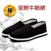 布鞋 男款黑色橡膠鞋底開車工作休閑老年輪胎鞋 GB2407『東京衣社』