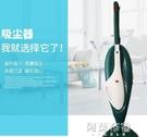 洗地機 正品德國德朗特vk369家用打蠟除螨吸塵器 適用于福維克vk135-136 MKS阿薩布魯