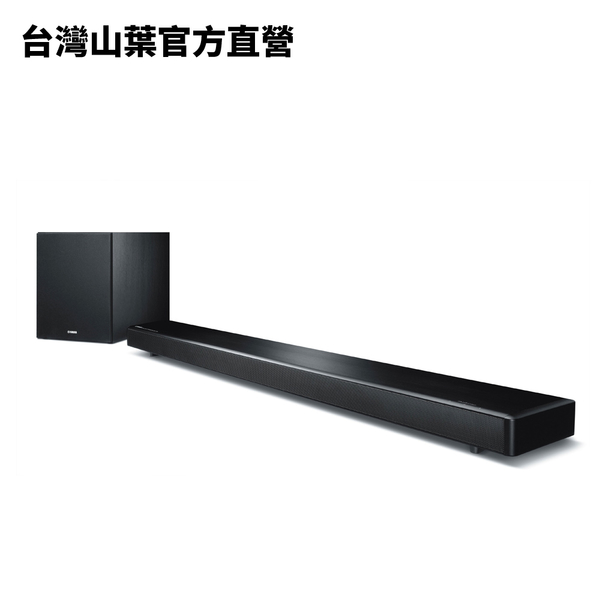 Yamaha YSP-2700 SoundBar 聲霸 數位音響投射器