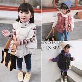 雙十二狂歡 兒童馬甲加厚冬季2018新款女童立領寶寶上衣羽絨棉休閒純色外套