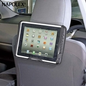 多功能車載置物袋ipad平板電腦air2后排后座支架汽車座椅后背掛袋