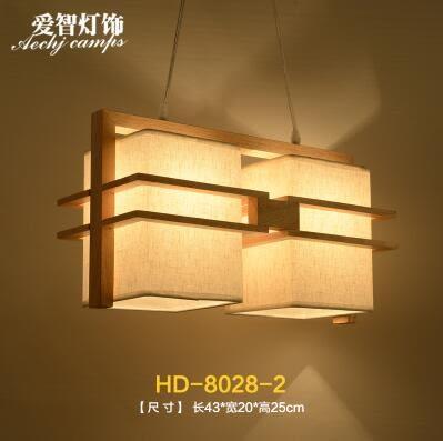 美術燈 創意個性簡約現代客廳燈具北歐布藝臥室吊燈-不含光源(雙頭)
