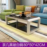 茶几簡約客廳時尚鋼化玻璃茶桌現代烤漆家用經濟型茶几電視櫃組合 最後一天8折