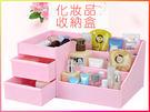 化妝盒 收納盒 收納箱
