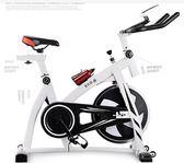 羿鑫動感單車超靜音家用室內健身車健身器材運動腳踏自行車YS 【中秋搶先購】