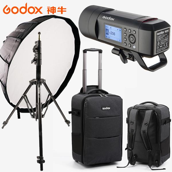 EGE 一番購】GODOX【AD400Pro CB Kit套裝組】外拍攜帶型棚燈 專業燈具一拉就走【公司貨】