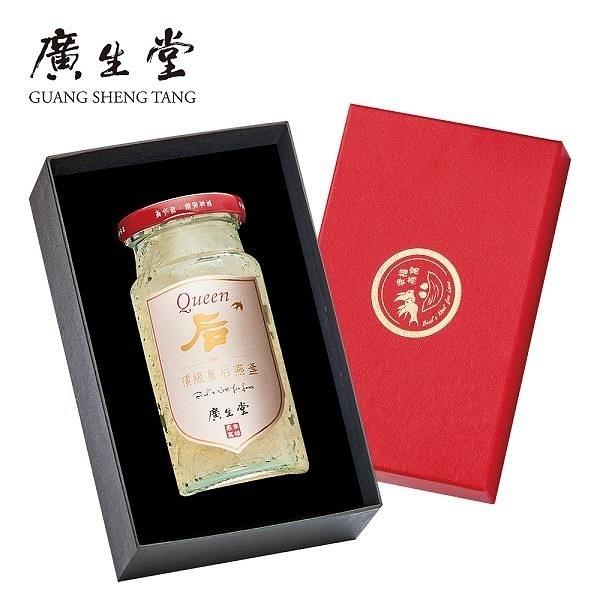 【南紡購物中心】廣生堂 皇后燕盞冰糖燕窩(145ml)1入禮盒