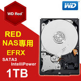 硬碟 WD 1T B 3.5吋 SATA3 紅標 NAS專用硬碟 WD10EFRX