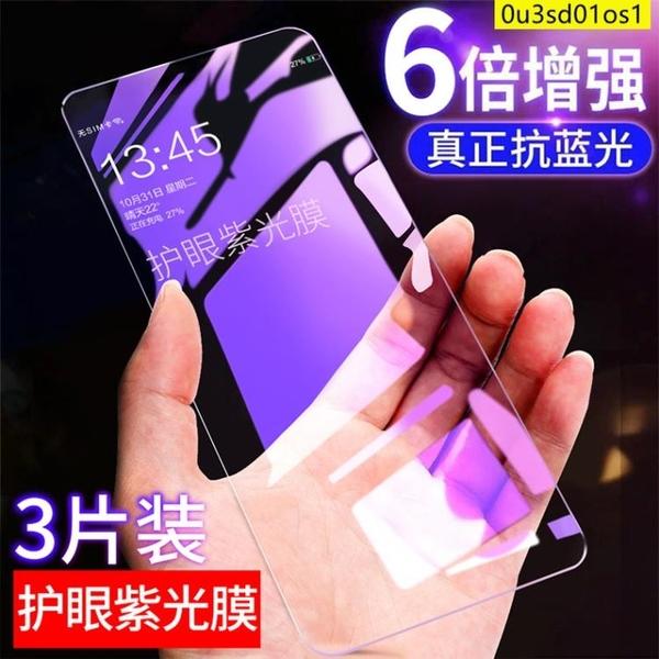 護眼防藍光三星m12玻璃保護貼三星M12玻璃貼三星m12透明滿版保護貼 Samsung Galaxy M12保護貼全屏