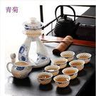 幸福居*整套防燙全半自動茶具套裝玲珑青花镂空陶瓷功夫懶人茶器特價茶杯