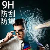 E68精品館 ASUS ZenFone 3 9H 鋼化 玻璃 保護貼 9H 玻璃膜 鋼化 膜 鋼化貼 ZE520KL 螢幕保護貼