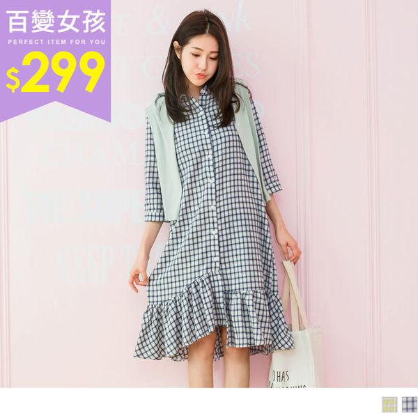 《DA5446-》高含棉格子排釦襯衫領荷葉裙襬五分袖洋裝 OB嚴選