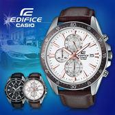 CASIO手錶專賣店 卡西歐  EDIFICE EFR-546L-7A 男錶 三眼計時 防刮礦物玻璃 防水100米 碼錶 賽車 皮革錶帶