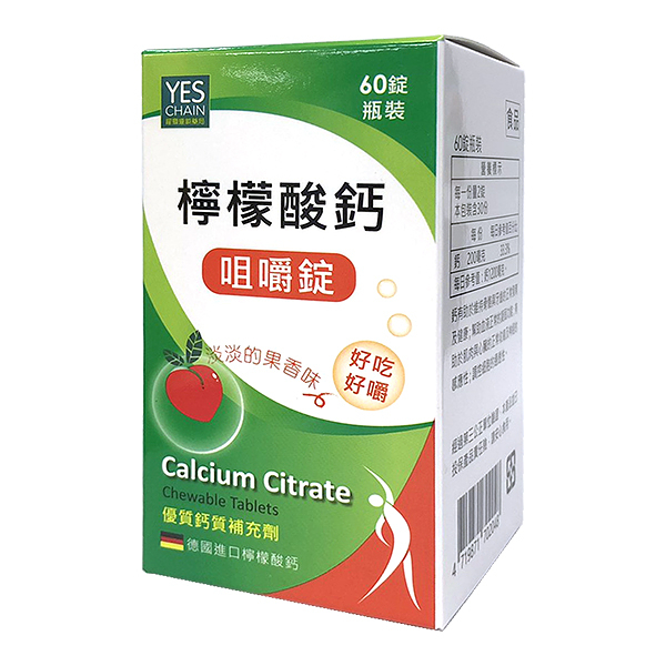 躍健康 檸檬酸鈣 60粒【躍獅】