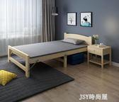 折疊床實木成人家用1.2米木板簡易辦公室午休省空間租房單人小床qm    JSY時尚屋