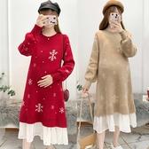 孕婦裝秋冬裝毛衣女新款時尚款上衣連身裙韓版冬裝洋氣打底衫 童趣屋 交換禮物