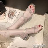 粗跟羅馬涼鞋女仙女風新款夏季網紅百搭一字帶水鉆中跟 花樣年華