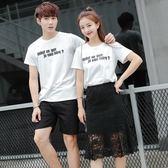 情侶夏裝 新款一對套裝韓版粉紅色女裙子男短袖印花t恤一套  格林世家
