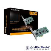 圓剛 AVerTV H727 Capture HD HDMI高畫質電視截取卡