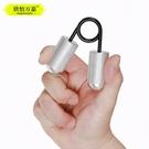 握力器 鍛煉丸子握力器專業指力器手勁力量訓練手力男靈活女家用健身秒殺價 【全館免運】