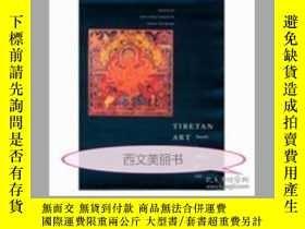 二手書博民逛書店【罕見】1997年版 Tibetan Art: Toward a