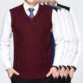 羊毛背心-中老年舒適休閒V領無袖男針織衫5色73ig49[時尚巴黎]