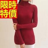 高領毛衣S 型百搭顯瘦美麗諾羊毛長袖女針織衫5 色62z17 ~巴黎 ~