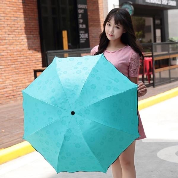 現貨 遇水開花摺疊傘折疊傘 抗UV手動傘晴雨傘太陽傘三折雨傘 變色傘【聚可愛】