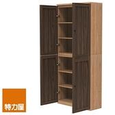 組 - 特力屋萊特 組合式書櫃 淺木櫃/淺木櫃8入/深木門4入 78x30x174.2cm