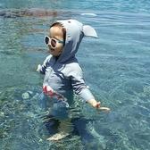 兒童泳衣 兒童泳衣男童女孩連體鯊魚防曬速幹嬰兒小童寶寶1-3歲長袖游泳裝 七色堇