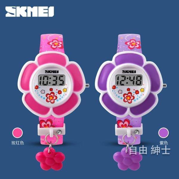 女孩潮流手錶電子錶創意花朵兒童手錶可愛童真女學生腕錶【七夕禮物】
