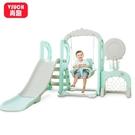 溜滑梯兒童室內滑梯多功能家用寶寶滑滑梯組合幼兒園秋千健身大型玩具XW【618促銷】