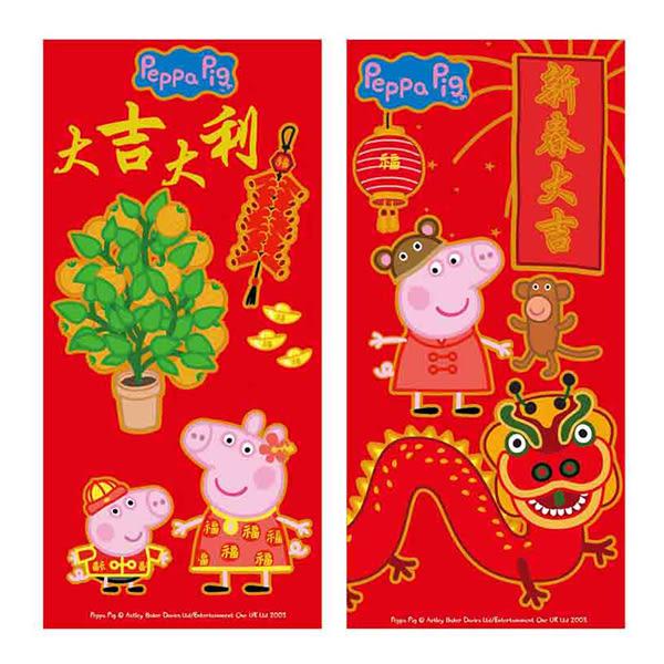 節慶王【Z531439】粉紅豬小妹紅包袋6入5包$100,春節/過年/金元寶/紅包袋/糖果盒/狗年