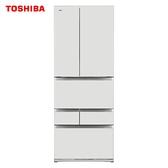 TOSHIBA 東芝 551L一級能六門變頻冰箱 GR-ZP550TFW ***含基本安裝+舊機回收***