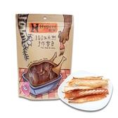 【Hyperr 超躍】手作零食 鯛魚鮮切片 (寵物零食 貓狗零食 海鮮)